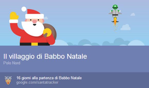Ritorna anche quest'anno il Santa tracker di Google, per seguire Babbo Natale nei giorni delle feste (3)