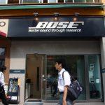 Bose chiude i negozi al dettaglio in America, Europa, Giappone e Australia